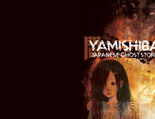 capa do Yami shibai