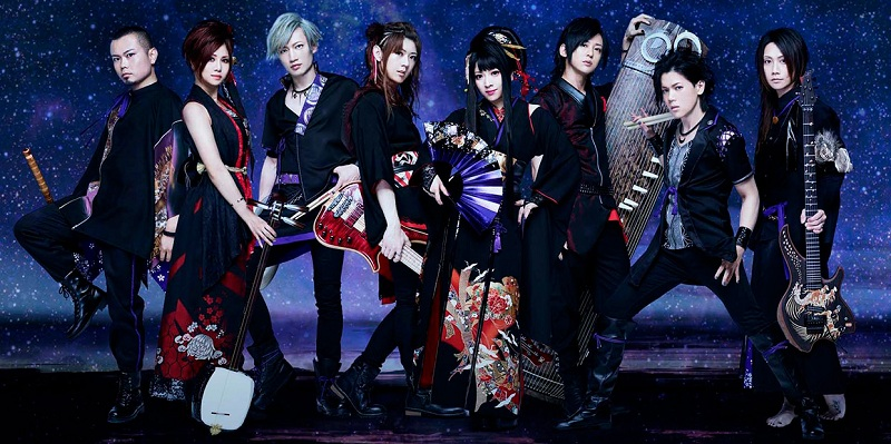 Imagem do Wagakki Band