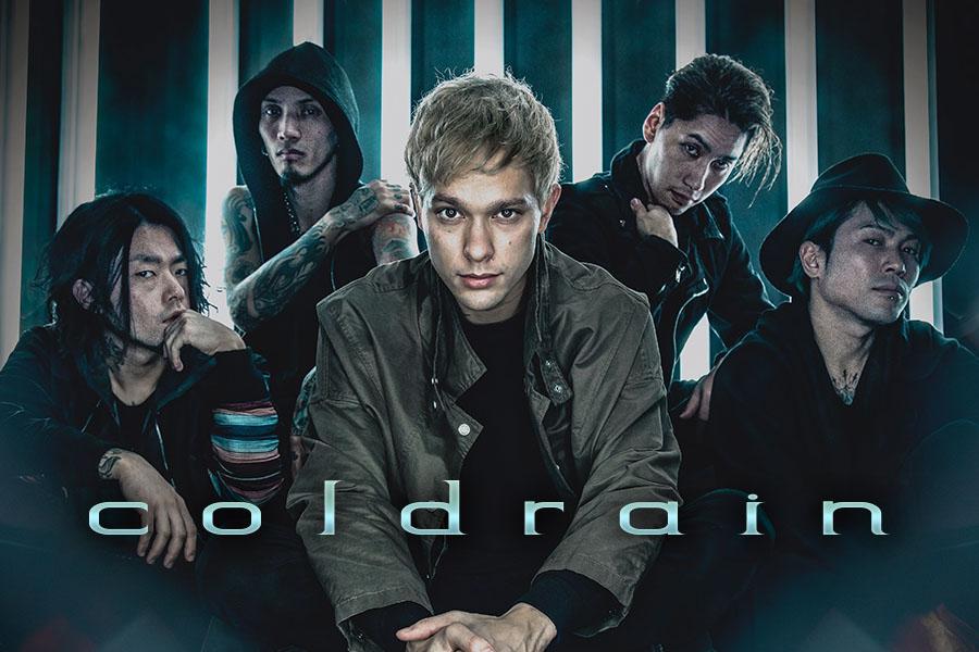 Imagem do Coldrain