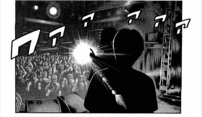 Imagem do Koyuki entrando no pouco, mas só mostra a sombra dele, focando na plateia e na luz que vem em sua direção