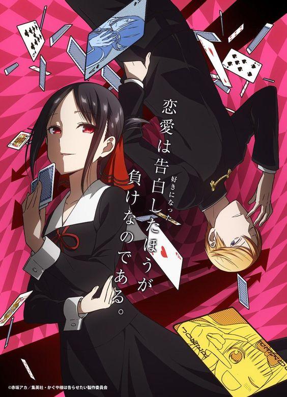 Imagem de divulgação do anime Kaguya-sama wa kokurasetai