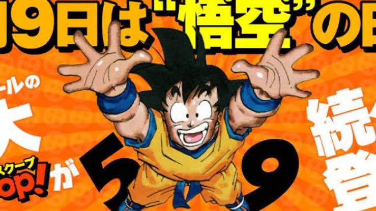 Dia de Goku - Cpa do post